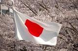 2月11日は紀元節|日本人にとって大切な日