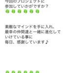 40代男性 福井県 Iさん