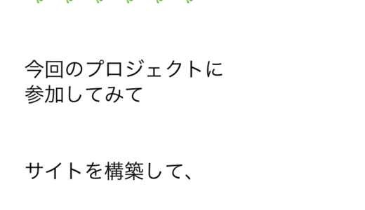 50代男性 滋賀県 Kさん