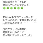 50代男性 大阪府 Mさん