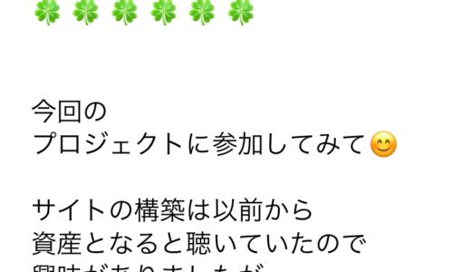 50代男性 島根県 kさん