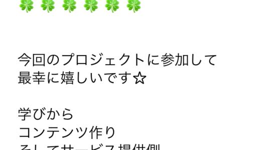 30代男性 北海道 Hさん